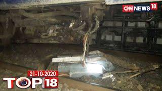 2 Coaches Of Gorakhpur-Kolkata Puja Special Train Derails In Bihar | Top 18 News | CNN News18