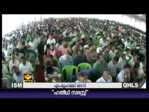 ISM KERALA QHLS 2015:എം മുഹമ്മദ് മദനി