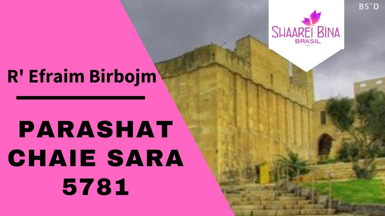 Parashat Chaie Sara 5781/ 2020