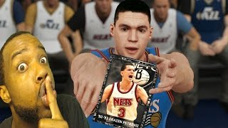 THROWBACK DRAZEN PETROVIC 3 POINT CHEESE! NBA 2k15 MyTeam Funny Gameplay