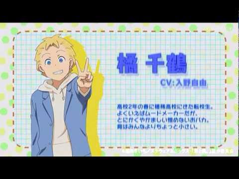 Kimi to Boku Anime Trailer 2