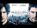 Resident Evil Vendetta Z Infected Experience [Playstation 4]