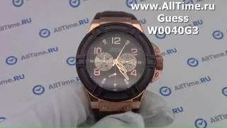 Обзор. Мужские наручные часы Guess W0040G3(, 2016-05-25T17:32:51.000Z)