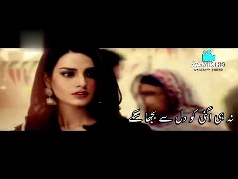 Best Pakistani Drama Qurban Emotional 😔heart Touching Whatsapp Status