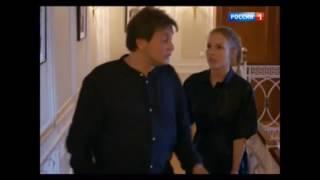 Евгения Ладонежская  (Полина Сыркина) и Роман Князев  (Александр Домогаров)❤