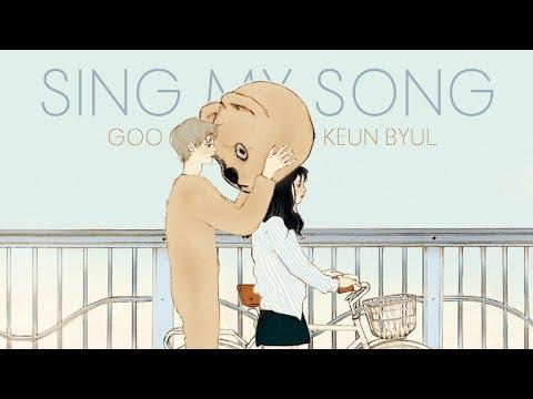 [Lyrics + Vietsub] Sing My Song - Gu Keunbyul (Revolutionary Love OST Part 4)