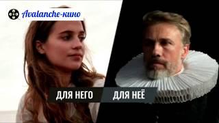 Тюльпанная лихорадка: фильм для него или для нее?