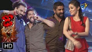 Dhee Jodi |12th April 2017 | Full Episode | ETV Telugu