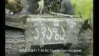 война в Абхазии.avi
