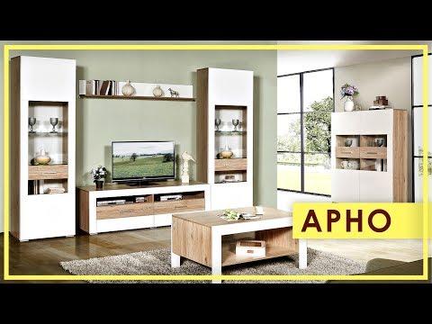 СТОЛОВАЯ, ГОСТИНАЯ «АРНО». Обзор мебели для столовой Арно от Пинскдрев в Москве