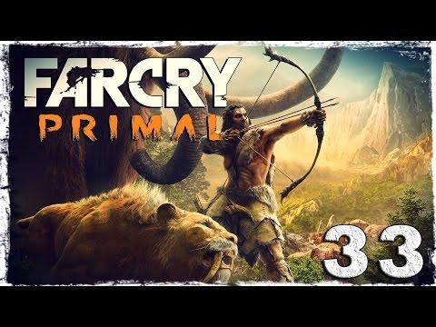 Смотреть прохождение игры Far Cry Primal. #33: Лететь, словно птица.