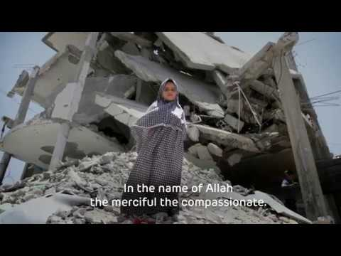 Surah (6:59) read by the CHILDREN OF PALESTINE