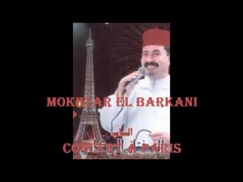 Mokhtar El Barkani- Concert à Paris Partie 1