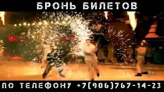 Новогодние Елки в Байк-Центре от Ночных Волков!