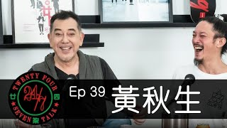 24/7TALK: Episode 39 ft. Anthony Perry Wong 黃秋生