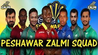 Peshawar Zalmi Complete Squad for PSL 3 2018