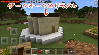 チャンネル登録お願いします → http://goo.gl/mrqbpP 】 ▽『Minecraft』...