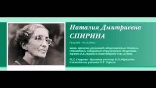 06. Условия существования в Тонком Мире (15.03.1994)