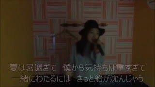 原曲キー(カラオケ音源) 一青窈『ハナミズキ』 Covered byひろさん 懐...
