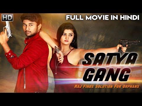 SATYA GANG (2019) New Released Full Hindi Dubbed Movie   Pratyush VR, Harshita   South Movie 2019