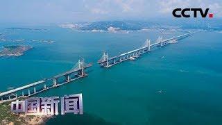 [中国新闻] 福建:平潭海峡公铁两用大桥贯通 | CCTV中文国际