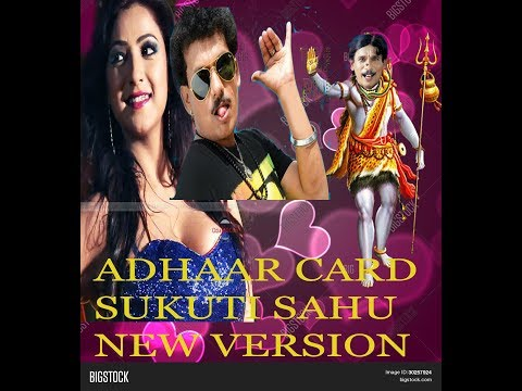 ✔angel Priya Sukuti Sahu New* Version Odia *song