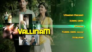 Vallinam Tamil Music Box.mp3