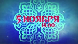 Даргинский концерт в г. Дербент 5 ноября. Справки по тел.: 8(928)5415100