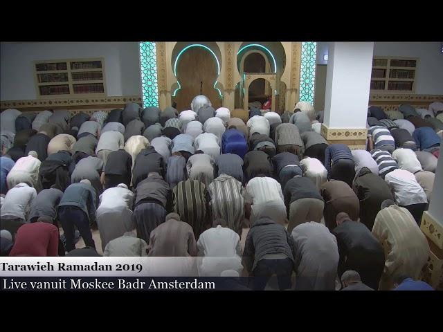Taraweeh Ramadan 2019 Deel 26