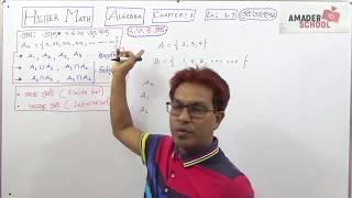 Class 9 Higher Math [Algebra]  Chapter:1 Ex: 1.1(Part -1) {Q-2 ,3 &4}( Set & Function).TOWHID SIR.
