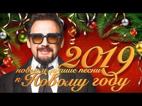 Хиты ivan valeev - заберу (frost & robby mond & wonders radio remix).