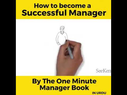 How to become a successful manager - YouTube