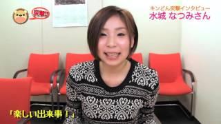 中村晃子 - 雨やどり夢やどり