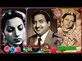 Download SURAIYYA & RAFI-Film-NAACH-{1949}~Ae Ishq Hamein Barbad Na Kar-[Great Gem-Record Version] MP3 song and Music Video