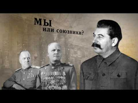 Великая война. Битва за Берлин. 17 серия