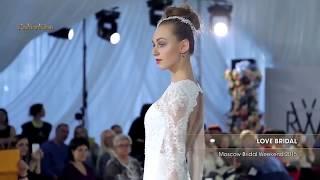 14212 Love Bridal