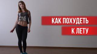 Жиросжигающая Тренировка для Похудения|Кардио Тренировка [Школа красоты]