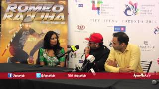 JazzyB Press Conference Toronto - Romeo Ranjha Premiere