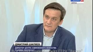Вести. Интервью с Дмитрием Шиляевым (20.08.2015) (ГТРК Вятка)