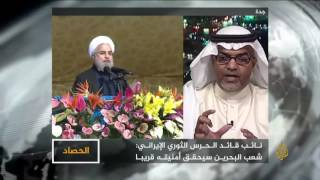 الحصاد 2016/12/16- إيران.. عين على الخليج العربي
