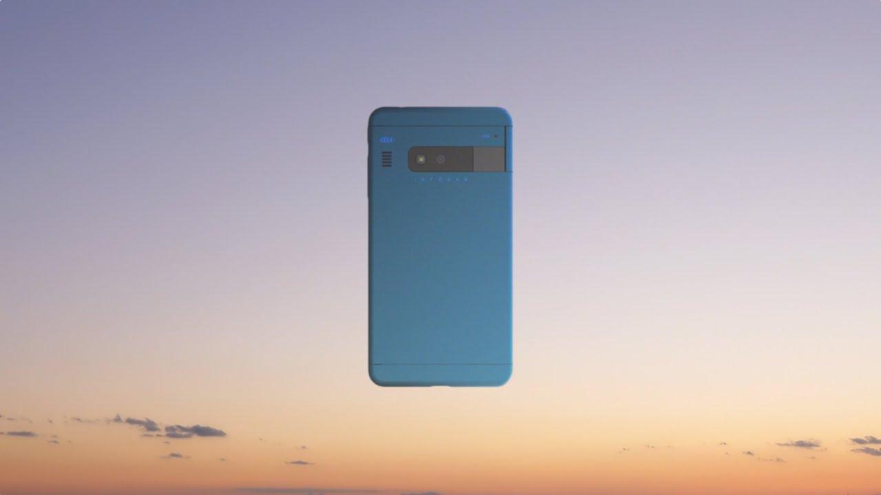 Infobar A03 is a Japan-only designer smartphone - GSMArena