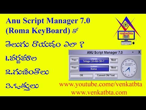 ANU Script Manager 7 :Telugu typing (Roma Keyboard) ~ venkatbta