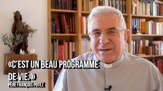 5 minutes pour comprendre l'appel à la sainteté du pape François (avec le père François Potez)