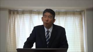 2013年1月12日安息日礼拝説教 引用文: http://www.sda1888.com/