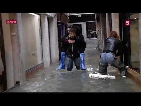 Италия уходит под воду — шокирующие кадры