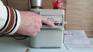 Обзор счетчика газа ВК G4T с остановкой магнитом