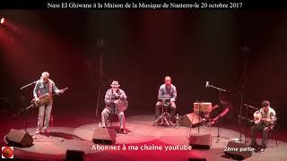 Nass El Ghiwane à la maison de la musique de Nanterre 2eme partie