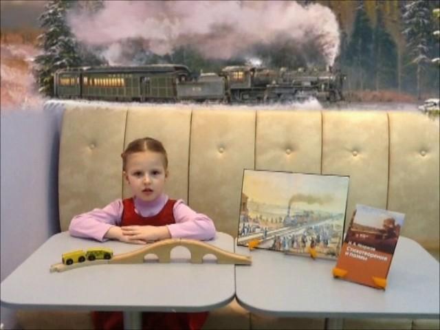 Изображение предпросмотра прочтения – ВасилисаСмирнова читает отрывок изпроизведения «Железная дорога» Н.А.Некрасова