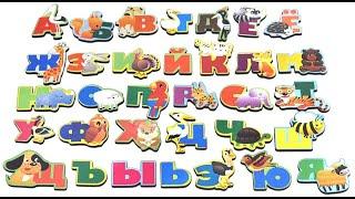 Алфавит русского языка. Буквы и звуки с названиями животных и птиц
