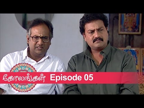 Kolangal Tamil Serial Full Episode